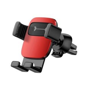 Авто держатель Baseus Cube [Red]