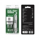 Incarcator de retea Borofone BA23A Brilliant + Cablu Type-C (2.4A) [White]