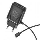 Incarcator de retea Borofone BA50A Beneficence + Cablu Lightning (2.1A) [Black]