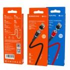 Cablu Borofone BU18 Skill Magnetic Lightning (1.2m) [Red]