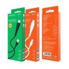 Cablu Borofone BX37 Wieldy Type-C (1m) [White]