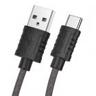 Cablu Borofone BX52 Airy Type-C (1m) [Black]