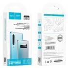 Sticla protectoare pentru camera Hoco V11 Samsung Galaxy S20 Ultra [Clear]