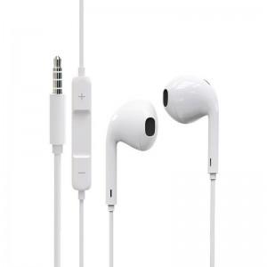 Наушники Borofone BM8 More Melody (White)