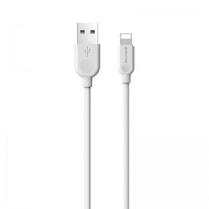 Cablu Borofone BX14 Link Jet Lightning (3m) [White]