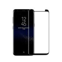 Sticla protectoare Samsung Galaxy S8 Plus Screen Geeks Full All Glue 4D (Black)