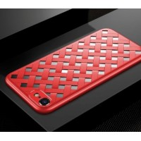 Husa pentru iPhone 7 /8 Baseus paper-cut Case Red