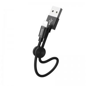 Cablu Hoco X35 Premium Lightning (25cm) [Black]