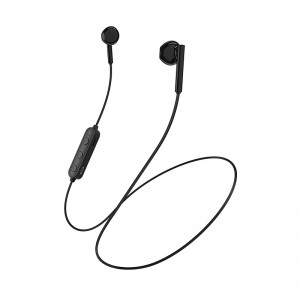 Наушники Bluetooth Borofone BE27 Cool Song [Black]