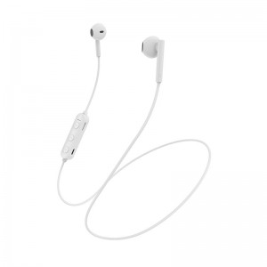 Наушники Bluetooth Borofone BE27 Cool Song [White]