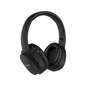 Наушники Borofone BO7 Broad Sound [Black]