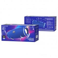 Boxa Portabila Borofone BR3 Rich sound [Blue]