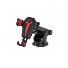 Авто держатель Hoco CA26 Kingcrab gravitative holder (Black)